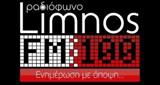 Λήμνος FM100