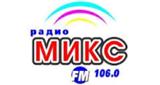 Радио Микс