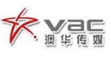 Voice of Australian Chinese