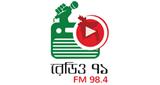 Radio Ekattor
