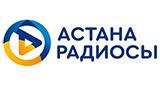 Радио Астана