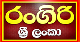 Rangiri Sri Lanka