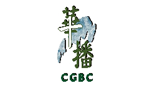 CGBC Life Broadcast Network - English