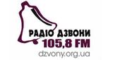 Радіо Дзвони