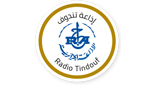 Radio Tindouf – تندوف