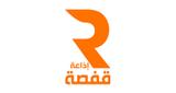 Radio Gafsa FM – الصفحة الرسمية لإذاعة قفصة