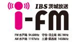 IBS Ibaraki