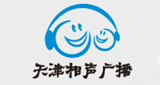 Tianjin Crosstalk Radio