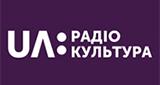 "Третій канал ""Культура"""