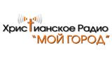 Radio Moy Gorod
