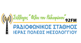 ICS Mesolongiou FM