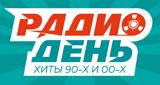 Радио День