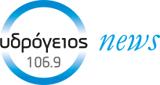 ΥΔΡΟΓΕΙΟΣ FM