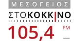 Μεσόγειος στο Κόκκινο 105.4 FM