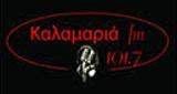 Καλαμαριά 101.7 FM