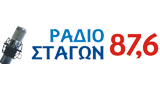 Radio Stagon