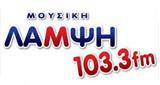Μουσική Λάμψη 103.3 FM