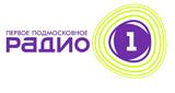 Подмосковное Радио 1