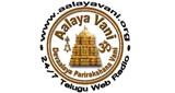 Aalayavani Radio