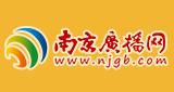 Nanjing News Radio