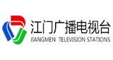 Jiangmen News Radio