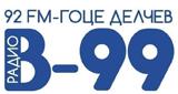 Радио В-99