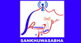 Sunakhari Radio Live