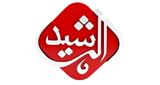 Al Rasheed Radio