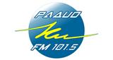 Радио КН