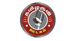 Radio Tamilaruvi FM