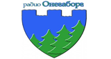 Радио Онегаборг