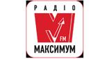 Радіо Максимум