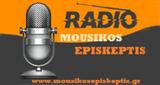 Mousikos Episkeptis