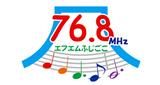 FM Fujigoko