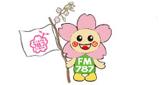 Sakura FM