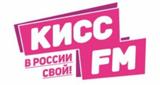 КИСС FM