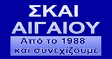 Skai Aegean