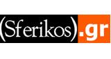 Sferikos.gr