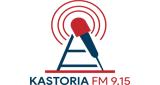 Kastoria FM 91.5