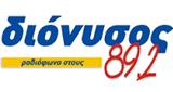 Dionysos FM