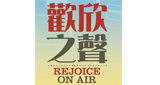 Rejoice On Air