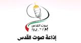 Al-Quds Radio 102.7