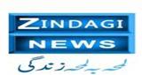 Zindagi News – Karachi