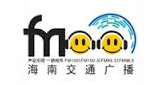 Hainan Traffic Radio