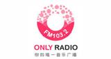 Chengdu Only Radio