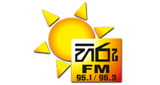 ABC – Hiru FM