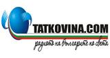 Радио Татковина
