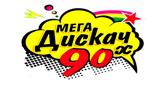 Мега Дискач 90-х