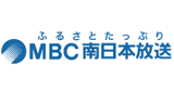 MBC Furu Puri