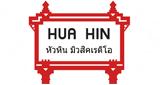 Huahin Radio